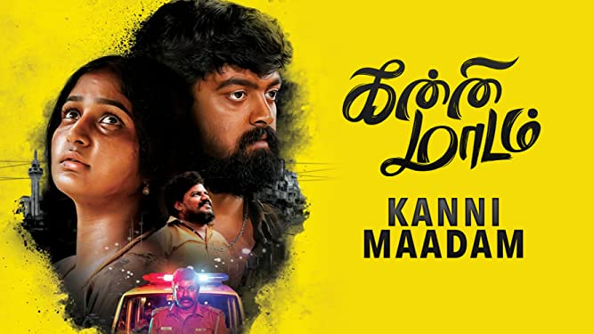 ;Kannimadam screened at the Toronto International Film Festival