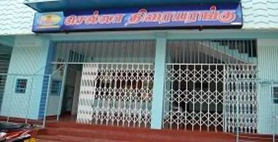 PM permits theatres to reopen from January 1