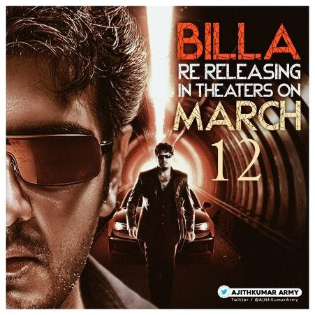 Billa to be re-released in theatres