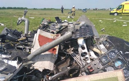 Four killed in Russian plane crash